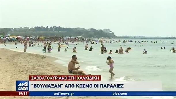 Συνεχίζουν την κάθοδο τους στις ελληνικές παραλίες οι τουρίστες από τα Βαλκάνια