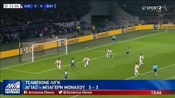 """Champions League: Η ΑΕΚ """"κόλλησε"""" στο… μηδέν"""