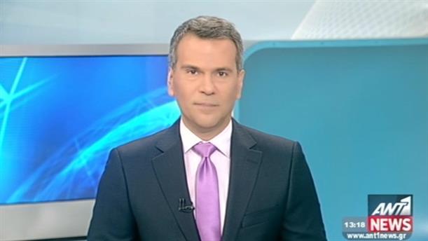 ANT1 News 02-02-2016 στις 13:00
