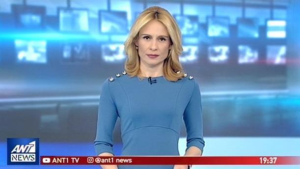 ANT1 NEWS 16-03-2019 ΣΤΙΣ 19:30