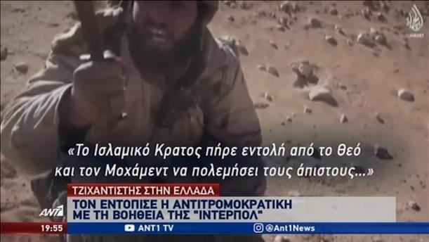 Πρωταγωνιστής σε βίντεο του ISIS κρατούμενος σε ελληνικές φυλακές