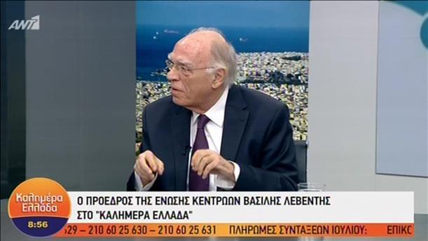 """Ο Βασίλης Λεβέντης στην εκπομπή """"Καλημέρα Ελλάδα"""""""