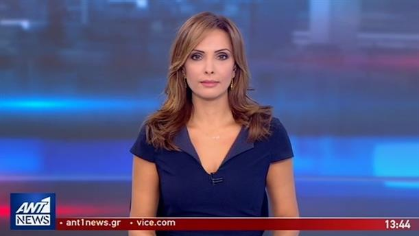 ANT1 NEWS 16-09-2019 ΣΤΙΣ 13:00
