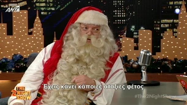 Santa Claus - Επεισόδιο 9