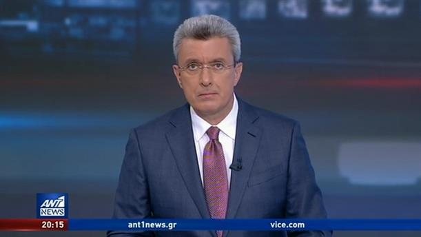 ANT1 NEWS 18-11-2019 ΣΤΙΣ 19:30