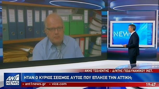 Τσελέντης στον ΑΝΤ1: ο ΟΑΣΠ δεν έκανε σωστά τη δουλειά του