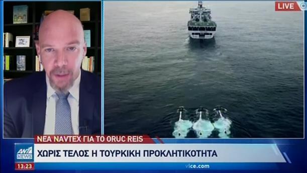 """Νέα NAVTEX για έρευνες του """"Oruc Reis"""""""