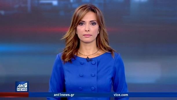 ANT1 NEWS 27-09-2019 ΣΤΙΣ 13:00