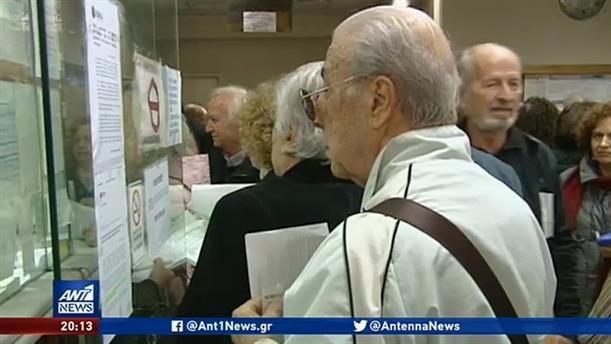 Στο ΣτΕ κρίνεται η τύχη των αναδρομικών εκατομμυρίων συνταξιούχων