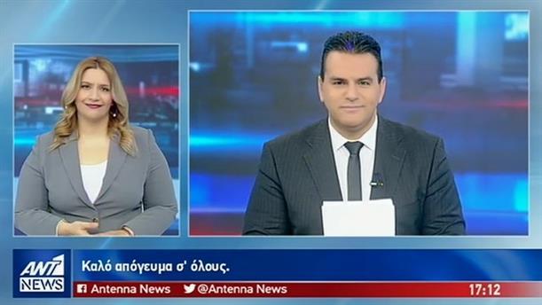 ANT1 NEWS 06-02-2019 ΣΤΗ ΝΟΗΜΑΤΙΚΗ
