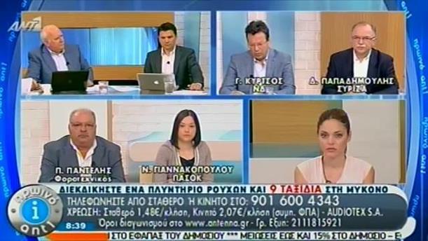 Πρωινό ΑΝΤ1 – Ενημέρωση - 16/06/2014