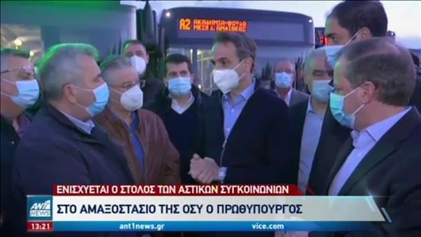 Δεκάδες λεωφορεία βγήκαν στους δρόμους της Αθήνας
