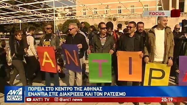 """Στέφανος Μουαγιέ: ο """"Μαμαντού"""" μιλά στον ΑΝΤ1 για την Παγκόσμια Ημέρα κατά του Ρατσισμού"""