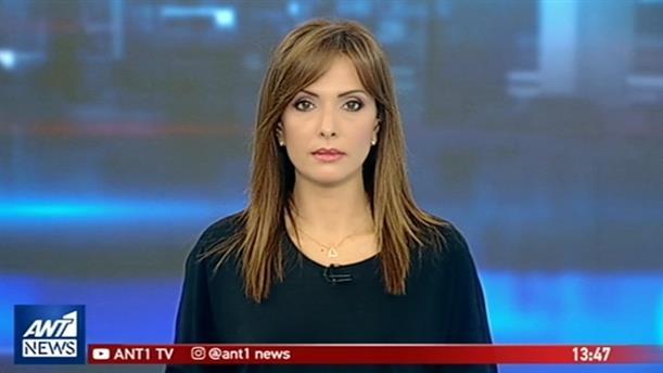 ANT1 NEWS 24-10-2018 ΣΤΙΣ 13:00