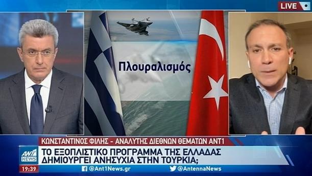 Κωνσταντίνος Φίλης: Το εξοπλιστικό πρόγραμμα της Ελλάδας ανησυχεί την Τουρκία