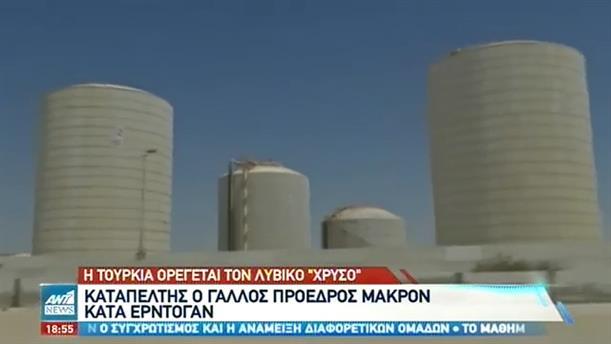 """""""Καταπέλτης"""" ο Μακρόν κατά της Τουρκίας"""