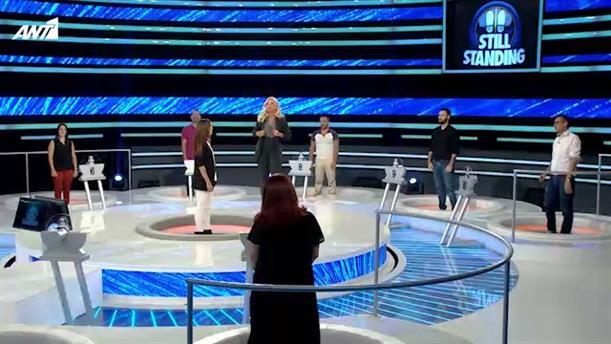 STILL STANDING – ΕΠΕΙΣΟΔΙΟ 23 – 3η Σεζόν