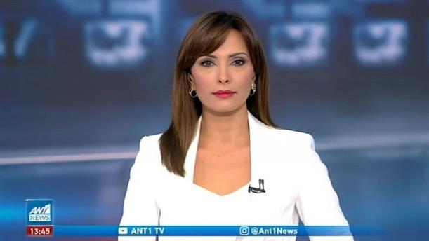 ANT1 NEWS 30-10-2020 ΣΤΙΣ 13:00