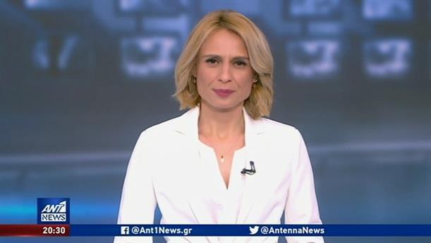 ANT1 NEWS 08-06-2020 ΣΤΙΣ 19:30