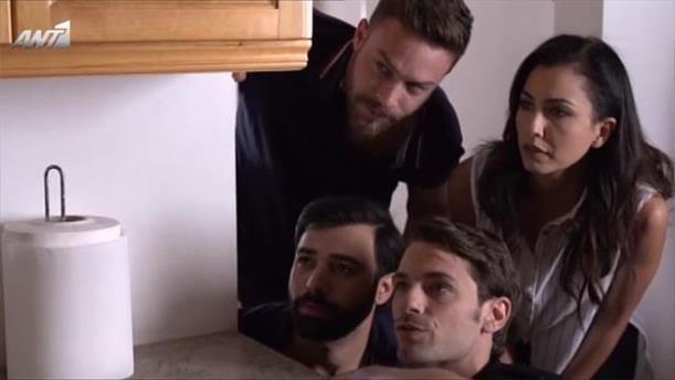 ΜΠΡΟΥΣΚΟ - Επεισόδιο 573