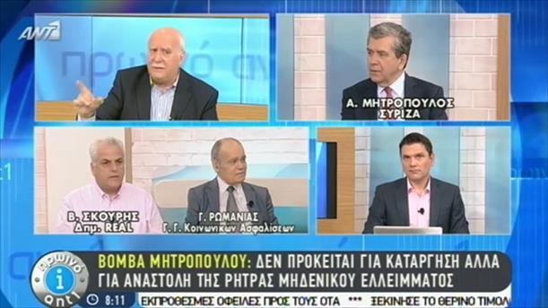 Πρωινό ΑΝΤ1 – Εκπομπή - 18/05/2015