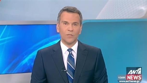 ANT1 News 02-01-2016 στις 13:00