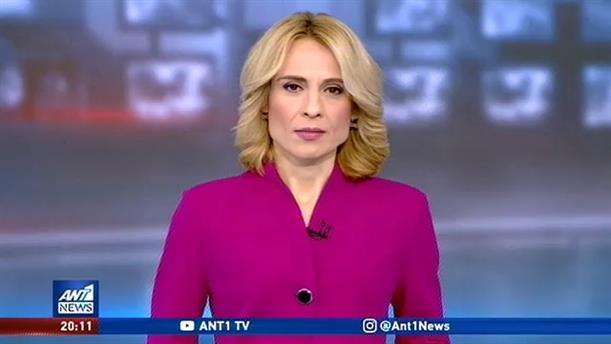 ANT1 NEWS 28-12-2019 ΣΤΙΣ 19:30