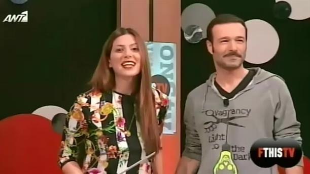 FTHIS TV 07/01/2013