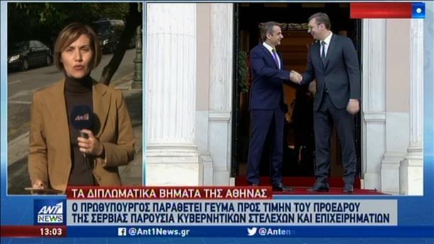 """""""Φρένο"""" στην τουρκική αυθαιρεσία βάζει η Αθήνα"""