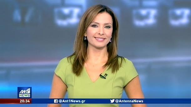 ANT1 NEWS 25-07-2020 ΣΤΙΣ 19:30