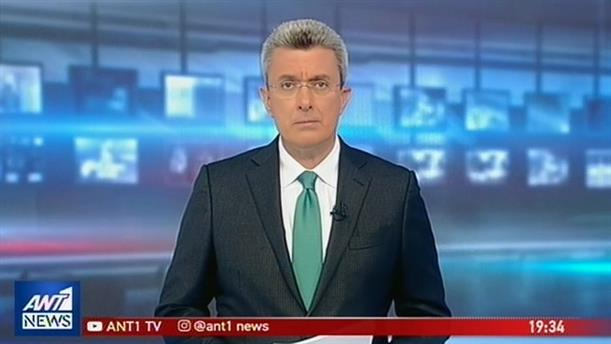 ANT1 NEWS 03-12-2018 ΣΤΙΣ 19:30