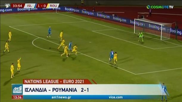 Γκολ από αγώνες για το Euro και το Nations League