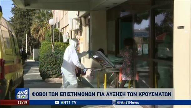 «Επί ποδός» οι Αρχές για την εξάπλωση του κορονοϊού στην Ελλάδα