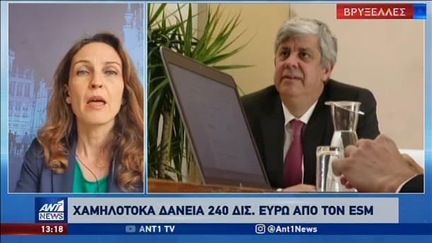 Χαμηλότοκα δάνεια 240 δις ευρώ από τον ESM