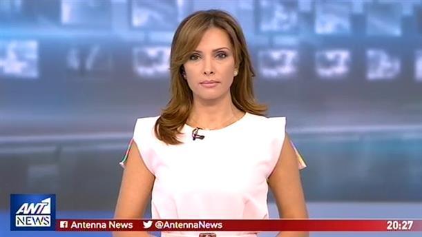 ANT1 NEWS 25-07-2019 ΣΤΙΣ 19:30