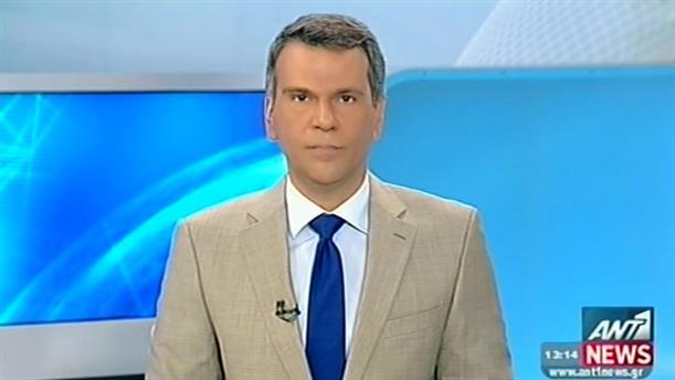 ANT1 News 22-10-2014 στις 13:00
