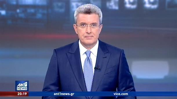 ANT1 NEWS 10-10-2019 ΣΤΙΣ 19:30