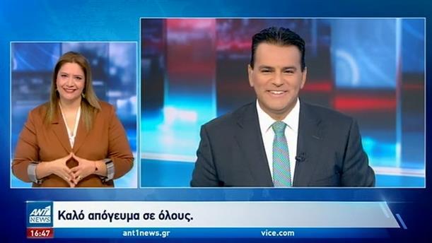 ANT1 NEWS 26-10-2020 ΣΤΗ ΝΟΗΜΑΤΙΚΗ