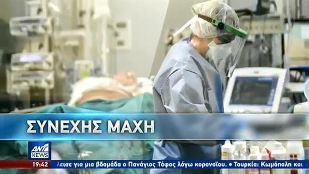 Κορονοϊός: υπερβάλλουν «εαυτόν» οι γιατροί και οι νοσηλευτές του ΕΣΥ
