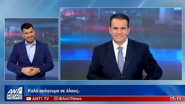 ANT1 NEWS 31-07-2019 ΣΤΗ ΝΟΗΜΑΤΙΚΗ