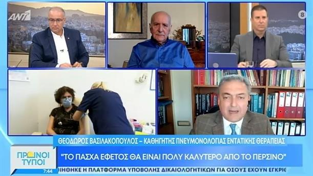 Θ. Βασιλακόπουλος - Καθ. Πνευμολογίας εντατικής θεραπείας - ΠΡΩΙΝΟΙ ΤΥΠΟΙ - 09/03/2021