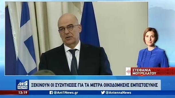 Κρίσιμες επαφές για τις ελληνοτουρκικές σχέσεις