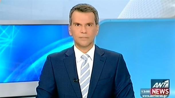 ANT1 News 16-08-2014 στις 13:00