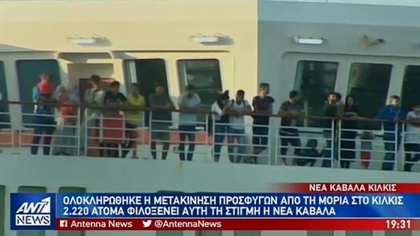 Στη Βόρεια Ελλάδα οι πρόσφυγες από τη Λέσβο