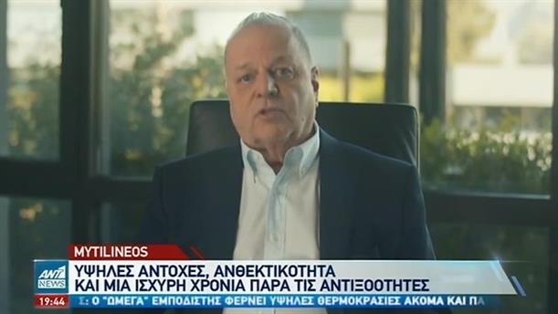 Ο Ευάγγελος Μυτιληναίος στον ΑΝΤ1 για την κερδοφορία του Ομίλου