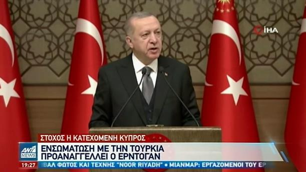 Κλιμακώνει τις προκλήσεις ο Ερντογάν