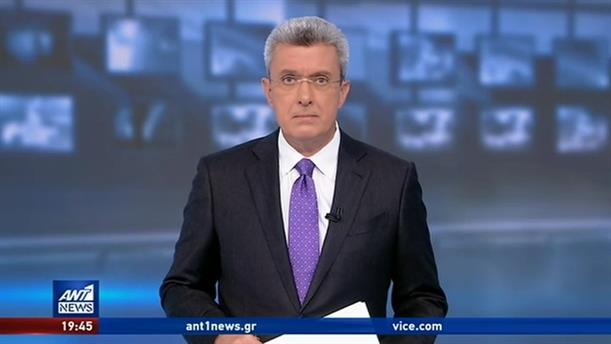 ANT1 NEWS 29-10-2019 ΣΤΙΣ 19:30
