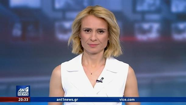 ANT1 NEWS 19-06-2020 ΣΤΙΣ 19:30