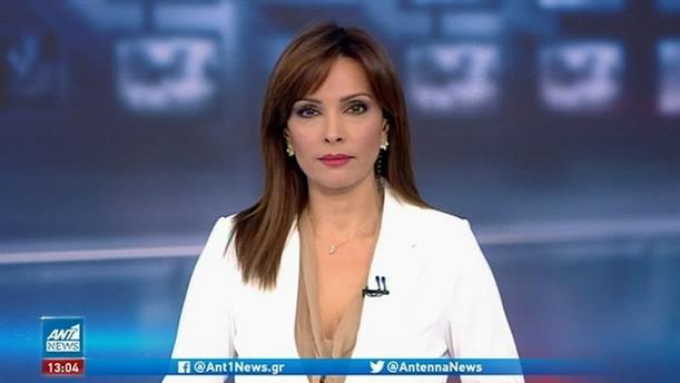 ANT1 NEWS 24-11-2020 ΣΤΙΣ 13:00