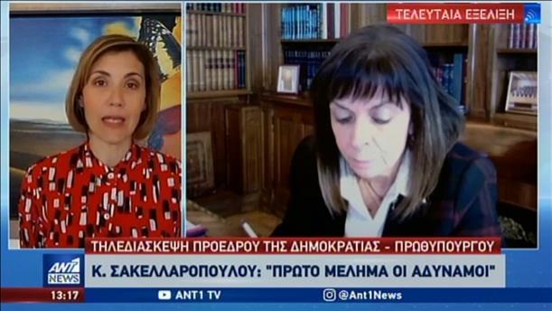 Σακελλαροπούλου – Μητσοτάκης συνομίλησαν για κορονοϊό και οικονομία